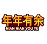 Mobile Games By Platform - Nian Nian You Yu